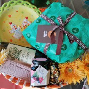 Confezione regalo  Pasqua 2021 Cesto di rafia ovale con piatto